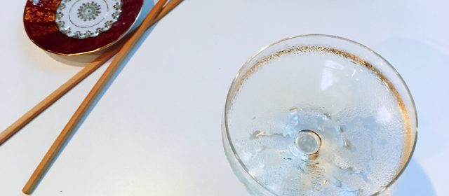Shochu Negroni Cocktail Recipe